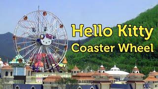 Coaster Wheel at Hello Kitty Theme Park in Anji, China, built by Intamin