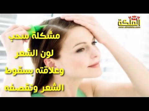029adaa4f علاج الشعر الجاف والمتقصف والتالف بزيت الزيتون واللوز - سامورا