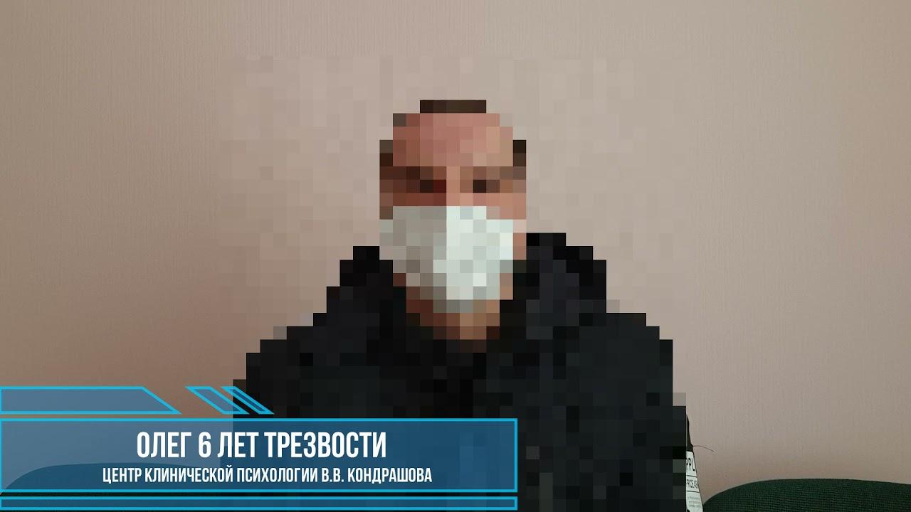 Отзыв 6 лет Олег