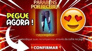 🔥 FUNCIONOUUU !!! COMO GANHAR A CALÇA ANGELICAL DE GRAÇA NO FREE FIRE ! INCRÍVEL !!!