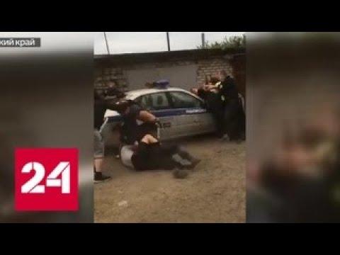 В Алтайском крае хулиганы подрались с полицейскими - Россия 24