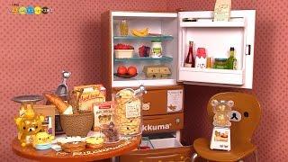 Re-ment Rilakkuma Natural Market Box Set リーメント リラックマ ナチュラルマーケット 全8種類