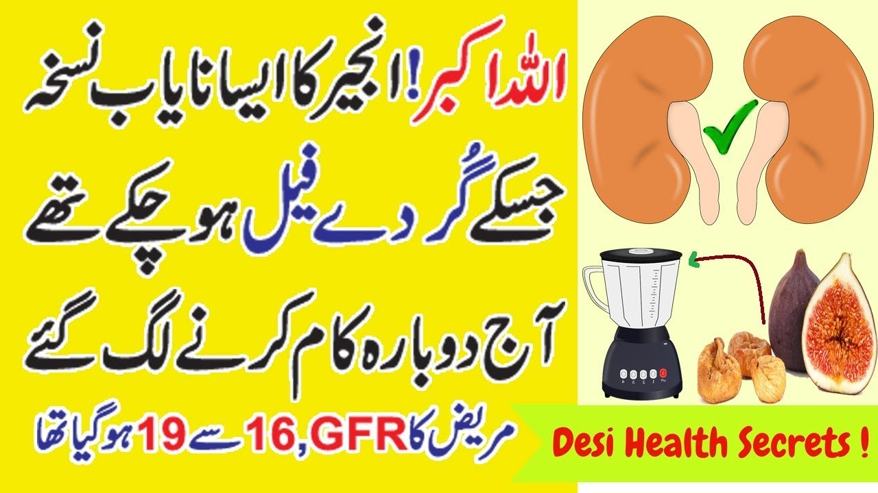 Kidney Failure Treatment Without Dialysis Home Remedy For Kidney Youtube