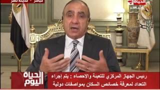 أبو بكر الجندى: انتهاء 60% من المرحلة الأولى للتعداد السكاني.. فيديو