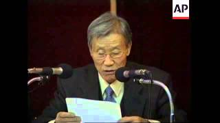 SOUTH KOREA: NO GUN RI INCIDENT LATEST
