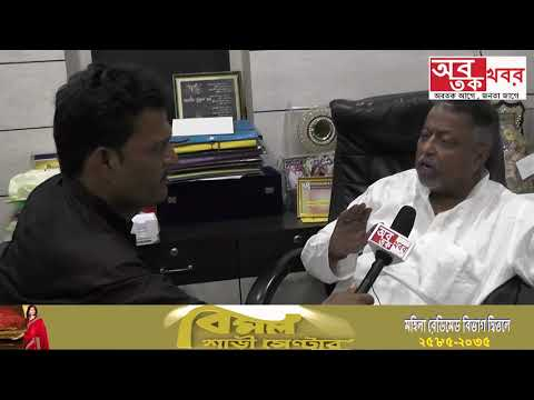 Why did Mukul Roy say about the election of 2019?? || Watch Exclusive Interview only on AABTAK