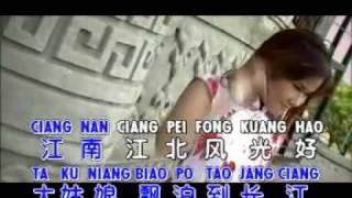 Huang Jia Jia - 黃佳佳 - Beatiful Memory of Teresa Deng - 四季歌