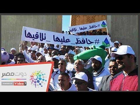 انطلاق ماراثون أبناء النيل بمشاركة وزيرين ومحافظ  - 11:54-2019 / 1 / 21