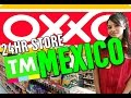 Walk around a Mexico City 24/7 convenience store | OXXO