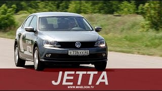 Volkswagen Jetta 1,6L / 110 л.с. - тест-драйв Александра Михельсона(Полная версия тест-драйва относительно, по нашим временам, бюджетного седана Volkswagen Jetta с двигателем 1,6 литра..., 2016-06-23T13:00:02.000Z)
