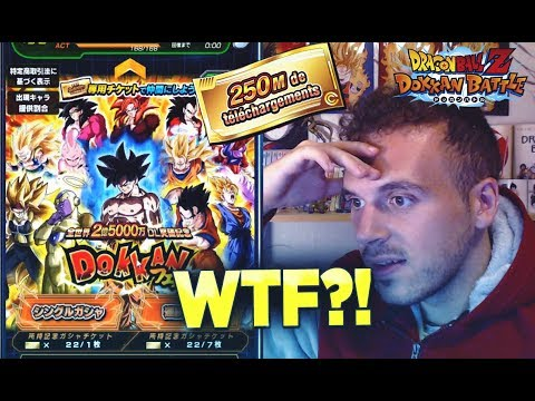 WTF? J'AI JAMAIS VUE CA... INVOCATION TICKET | DOKKAN BATTLE FR
