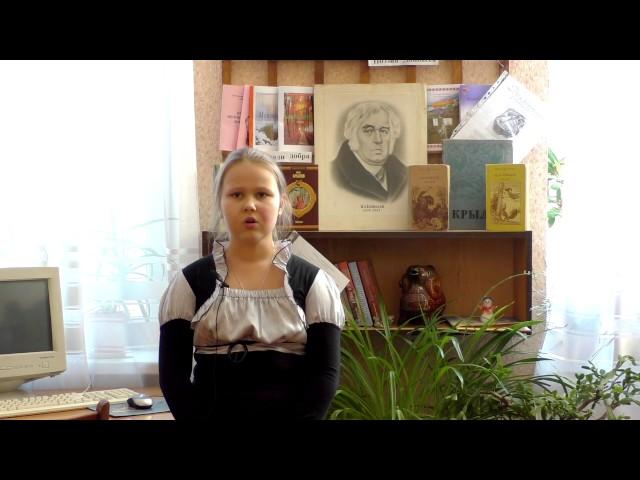 Изображение предпросмотра прочтения – ДианаМигас читает произведение «Свинья под дубом» И.А.Крылова
