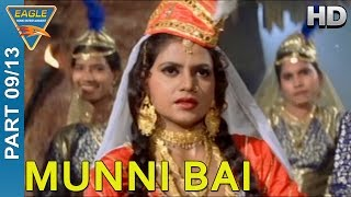 Download Video Munni Bai Movie Part 09/13 || Dharmendra, Sapna || Eagle Hindi Movie MP3 3GP MP4