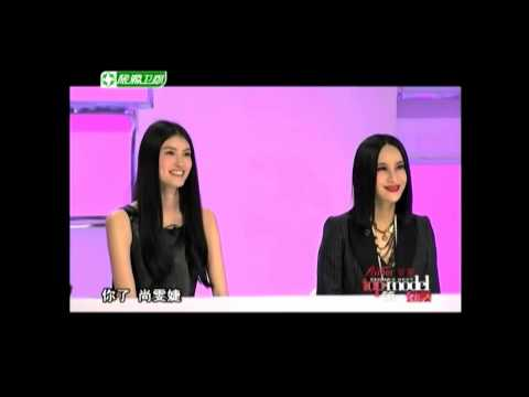 Sui He, a guest judge of China's Next Top Model 2013, part 3