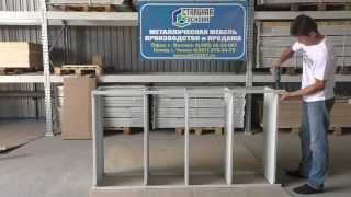 Металлические стеллажи легкой серии.(Удобная практичная модель стеллажей. Для офиса, архива, склада и гаража. http://www.prommetcom.ru/catalog/1/, 2015-08-21T15:04:48.000Z)