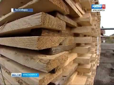 В Лесосибирске на ЛДК №1 планируют построить биотехнологический комплекс