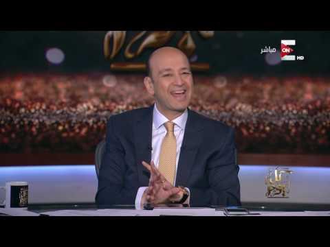 كل يوم - رسالة عمرو اديب لـ ميسي بعد إحرازه الهدف الثالث في ريال مدريد  - 23:20-2017 / 4 / 23