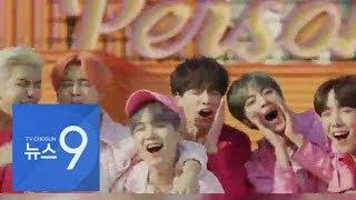 방탄소년단(BTS) 새 앨범 공개, 음원사이트 올킬…전…