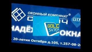 окна VEKA Светоч Воронеж(, 2013-03-10T11:52:13.000Z)