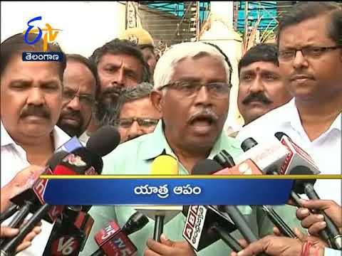 Telangana | 14th October 2017 | Ghantaravam |  12 Noon | News Headlines