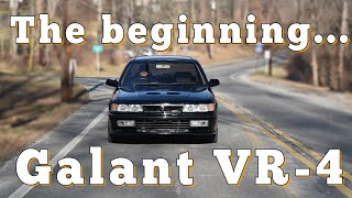 1992 Mitsubishi Galant VR-4: Regular Car Reviews