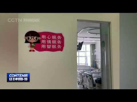 COVID-19: Augmentation du nombre de lits disponibles dans les hôpitaux à Wuhan