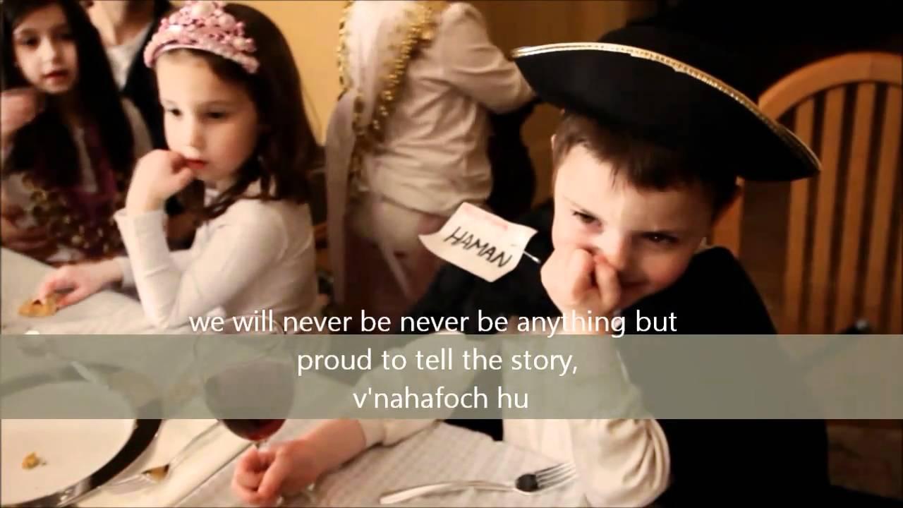 The Maccabeats  Purim Song lyrics