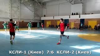 Гандбол. КСЛИ-1 (Киев) - КСЛИ-2 (Киев) - 19:13 (1-й тайм). Детская лига, г. Киев, 2001-02 г. р.