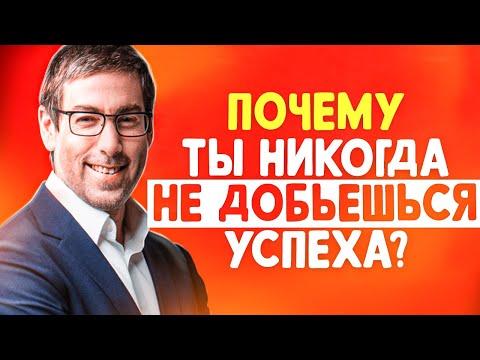 Ицхак Пинтосевич: Ключевые