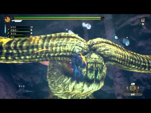 Monster Hunter 3 (Tri) G HD Ver. - Goldbeard Ceadeus 4 players online
