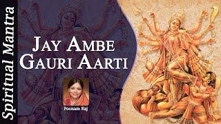 Jai Ambe Gauri Aarti - Maa Ambe ji Ki aarti ( Full Songs )