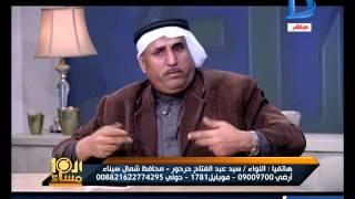 عبد الفتاح حرحور: لن يتم تهجير أبناء سيناء تحت أي ظرف (فيديو)