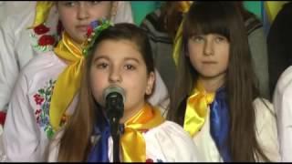 Тематична лінійка до Дня Соборності України І обнялися береги одного вільного народу