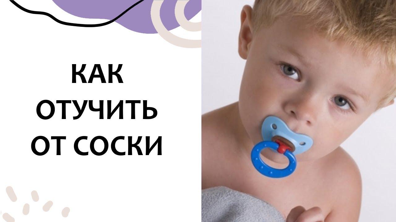 Жизнь детишек без пустышек