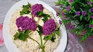 """Салат """"СИРЕНЬ"""" Красота и Вкуснота на Праздничный Стол из Простых Продуктов. Салат с Языком"""