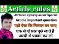 Important Article  English grammar rules for navy aa/ssr/Airforce x/y||smart study friend