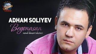 Обложка Adham Soliyev Begonasan Nomli Konsert Dasturi