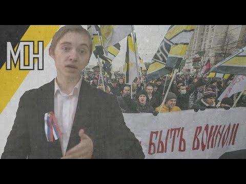 Сегодня члены МОН записали видеообращение к молодым активистам из Санкт-Петербурга