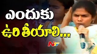 Bhuma Akhila Priya Emotional Speech in Nandyal Roadshow || #NandyalByElection || NTV