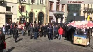 видео Банковские новости Украины и мира,