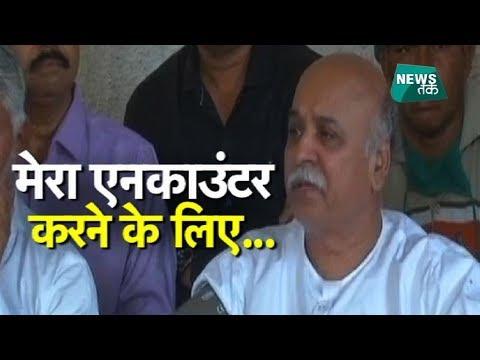 होश में लौटे हिंदू नेता तोगड़िया का सनसनीखेज खुलासा| News Tak