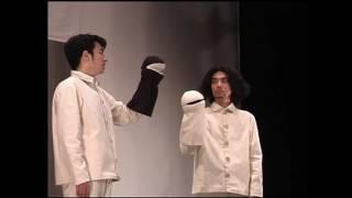 ラーメンズ第6回公演『FLAT』より「プーチンとマーチン」 この動画再生...
