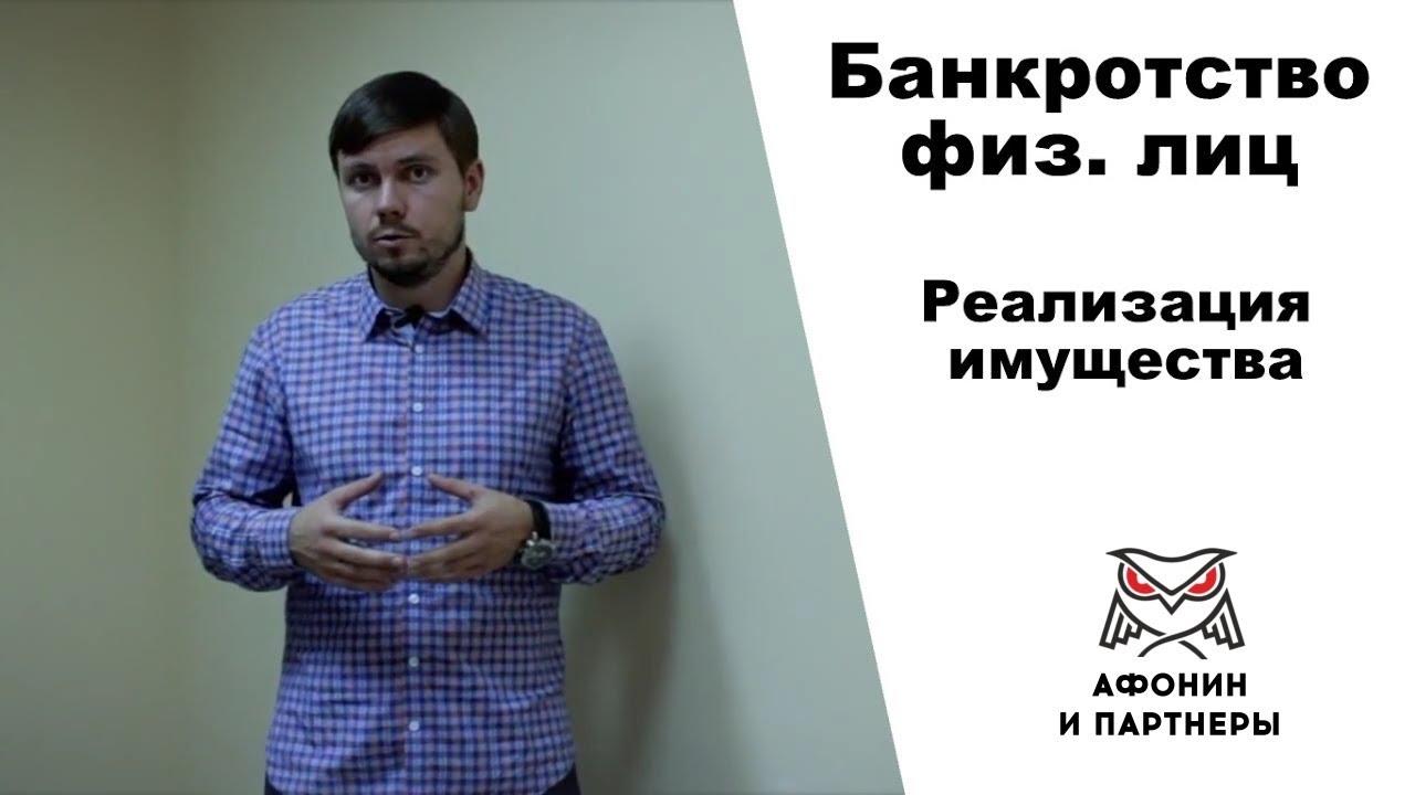 Банкротство физ лиц ульяновск