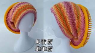 f4c23ebd211 New Design Knitting Looms Diagonal slouchy beanie hat on round loom knitting  board knit Patterns ...