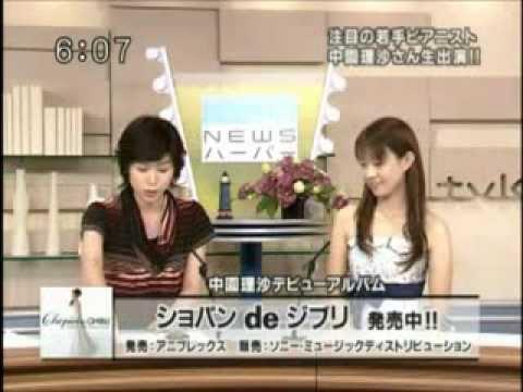 tvk news ハーバー 2009 中園理沙出演
