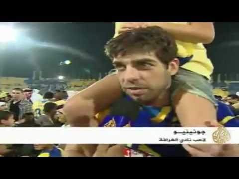 Juninho Interview Al-Gharafa English