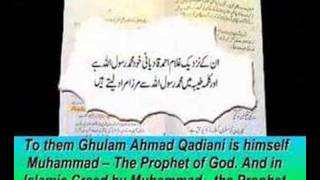 Mullahs deny the right of Ahmadiyya احمدیہ to profess as Muslim!