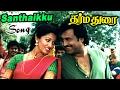 Dharmadurai | Dharmadurai Movie Songs | Santhaikku Vantha Kili Video song | Rajini Song | Ilaiyaraja