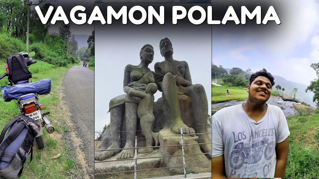 Found a scenic route to vagamon | Theni (cumbum) to vagamon | Ramakkalmedu