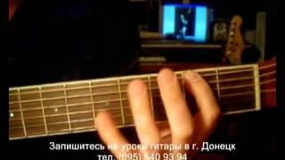 Частные уроки гитары переехали в Евпаторию) Упражнение на скорость) Тел. +79787774785